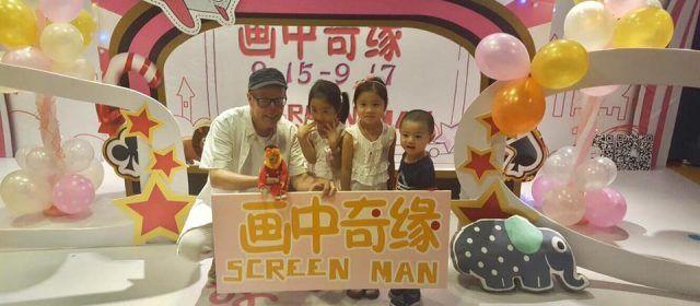 Tian Gombau, de gira per la Xina