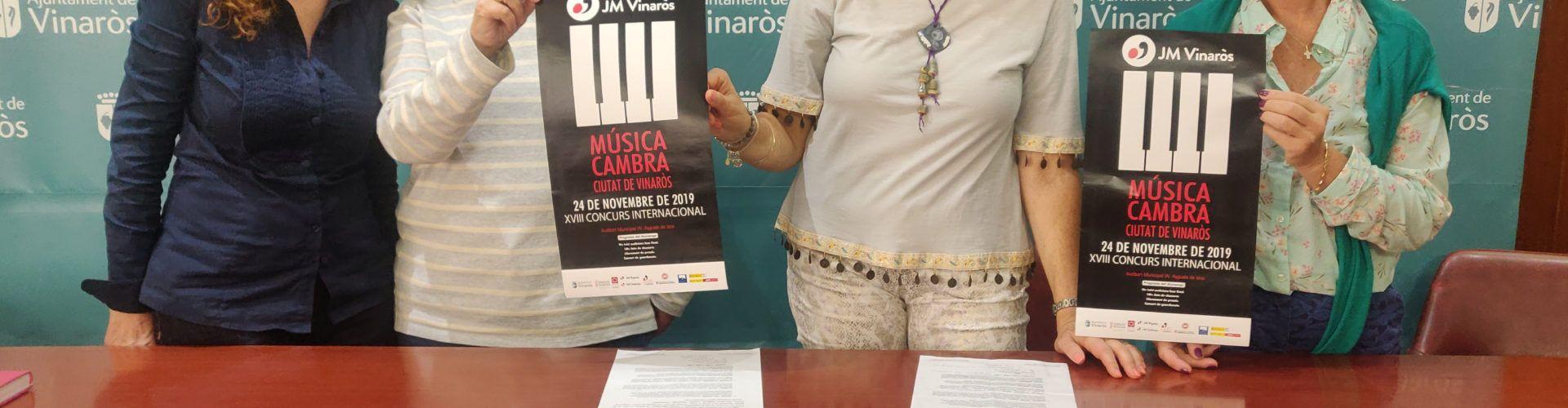 Vinaròs acollirà el 24 de novembre el XVIII Concurs Internacional de Música de Cambra