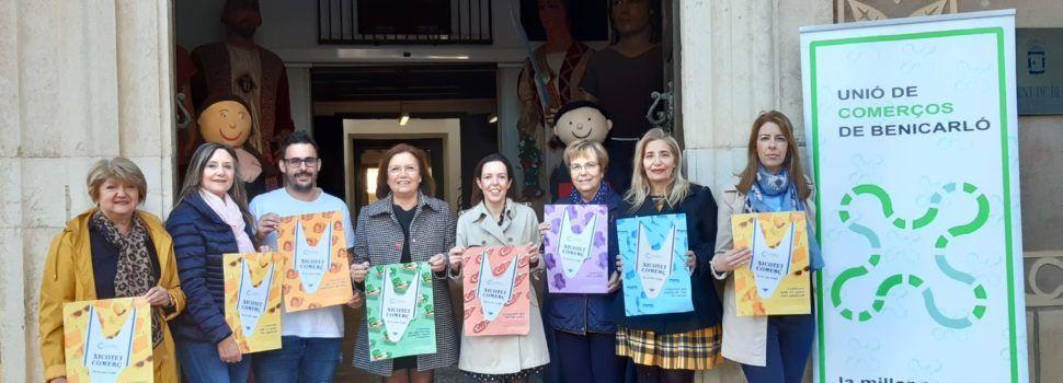 L'Ajuntament de Benicarló dona suport al xicotet comerç