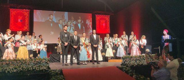 S'obre el concurs per a escollir el cartell anunciador de la Fira i Festes de Sant Joan i Sant Pere de Vinaròs