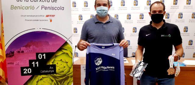 La Mitja Marató de la Carxofa se celebrarà a Benicarló l'1 de novembre amb 300 esportistes