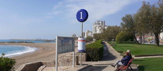 L'Ajuntament de Vinaròs licita la contractació del servei de vigilància, salvament i socorrisme