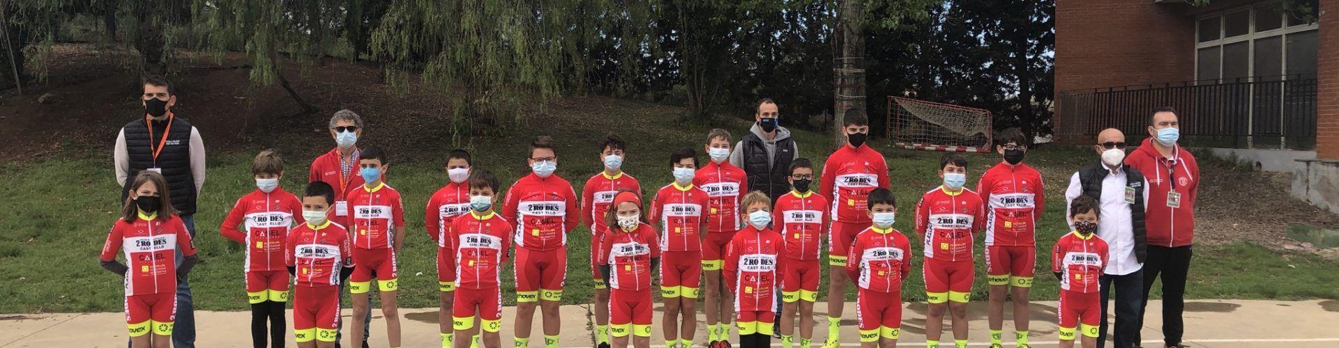 140 joves ciclistes es donen cita a la Reunió de les Escoles de Ciclisme de Santa Magdalena